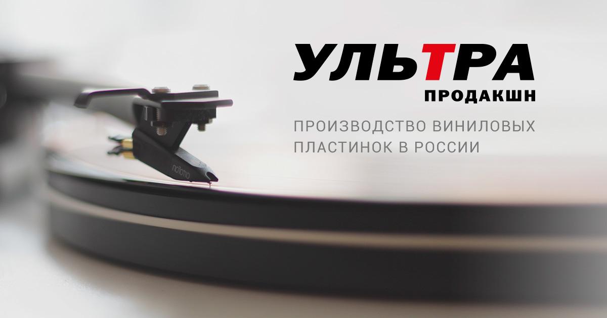 vinyl records is